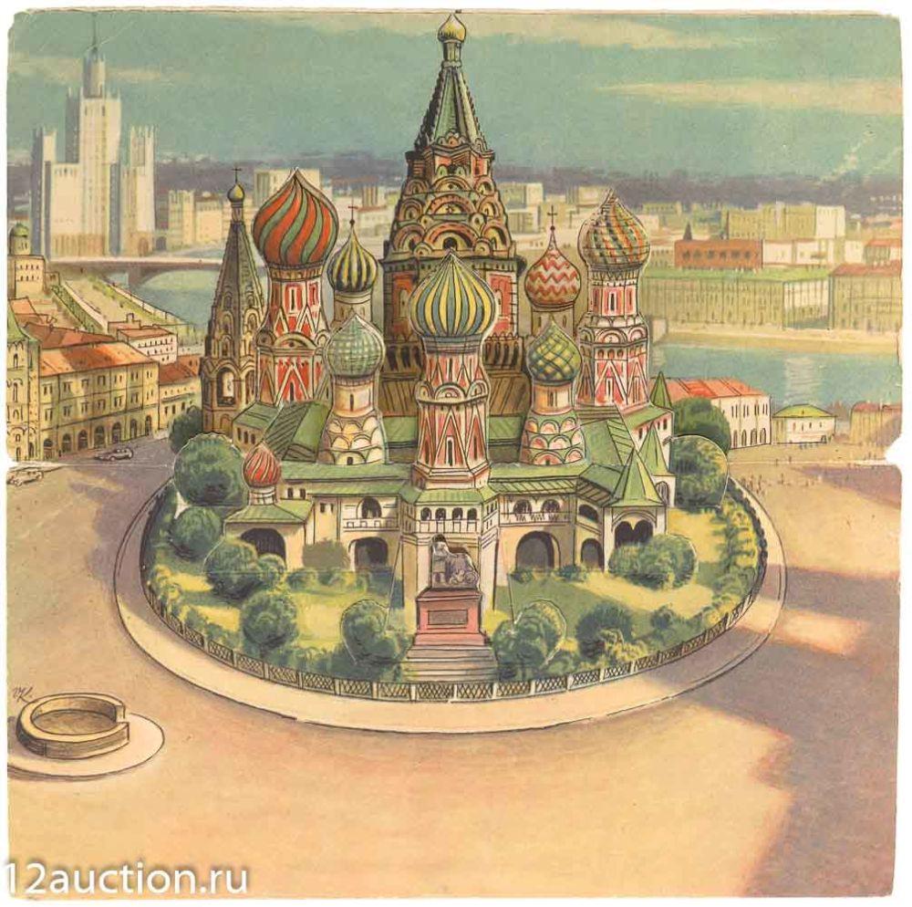 Сувенирная открытка москва