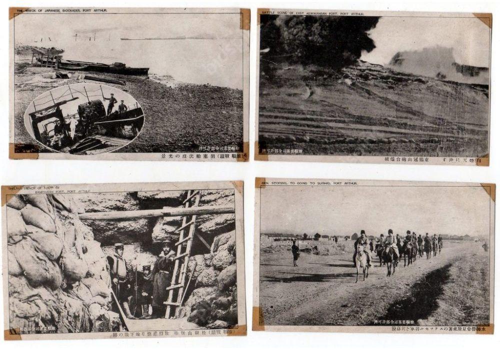 Открытки русско японская война, рисунки молодоженов