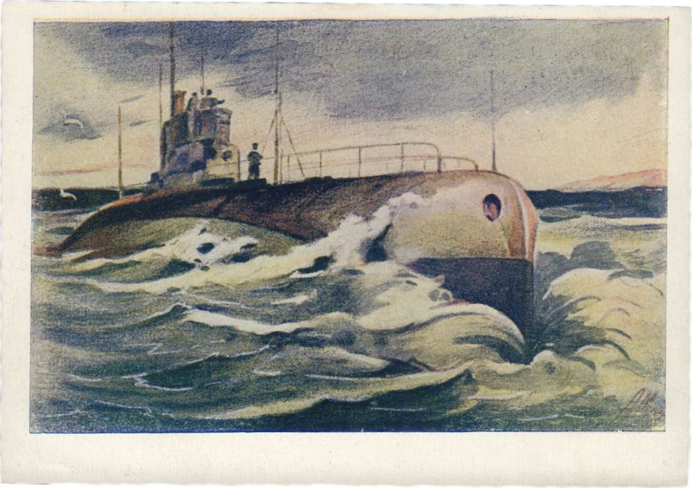 Открытки о подводниках с лодкой карелия