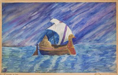 ищете океан море синее рисунки оперы садко римского-корсакова распознать заболевание паркинсона