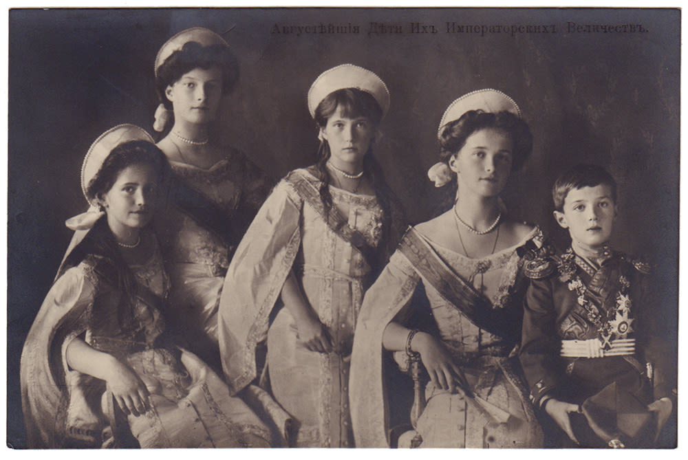 Stupendous Bidspirit Auction Imperial Family Russian Postcard The Download Free Architecture Designs Scobabritishbridgeorg
