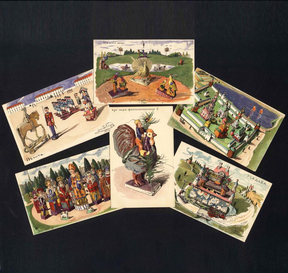 Бенуа открытки с игрушкам
