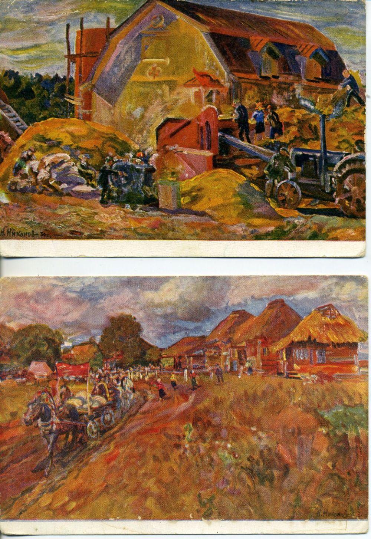 Никонов открытки, телефон анимаций май
