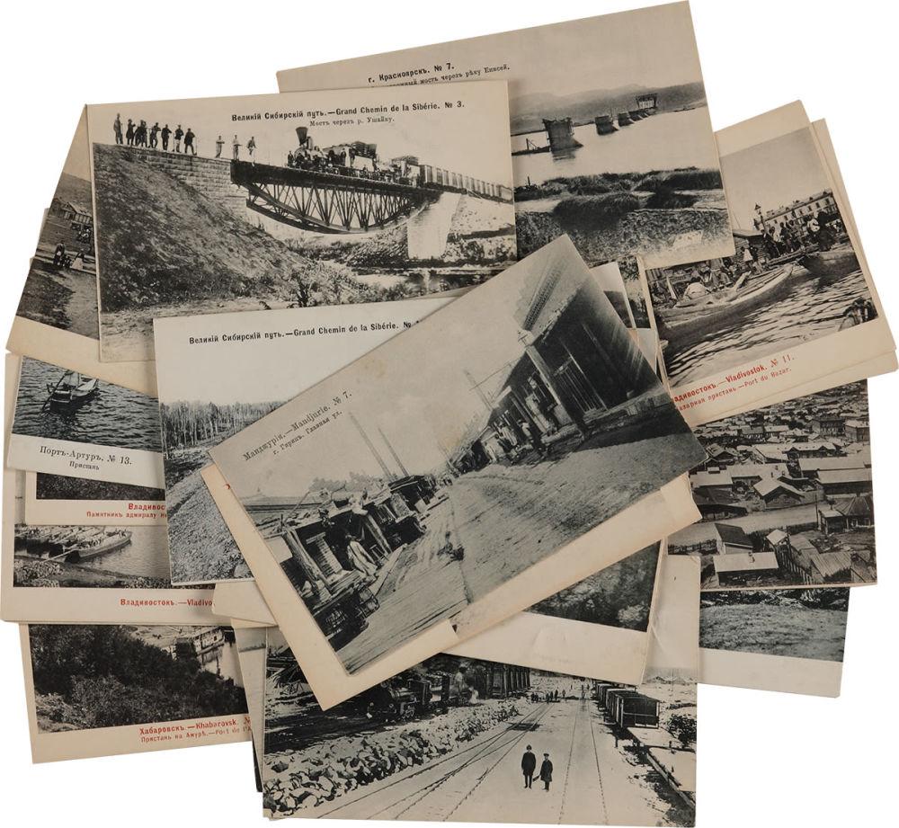 Аукционы коллекционеров открыток, праздником участковый прикольные