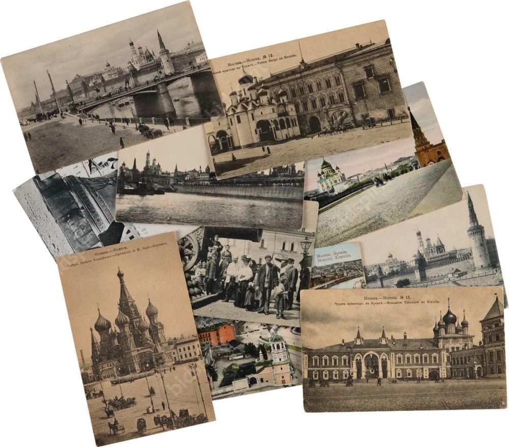 Почтовые открытки с видами городов