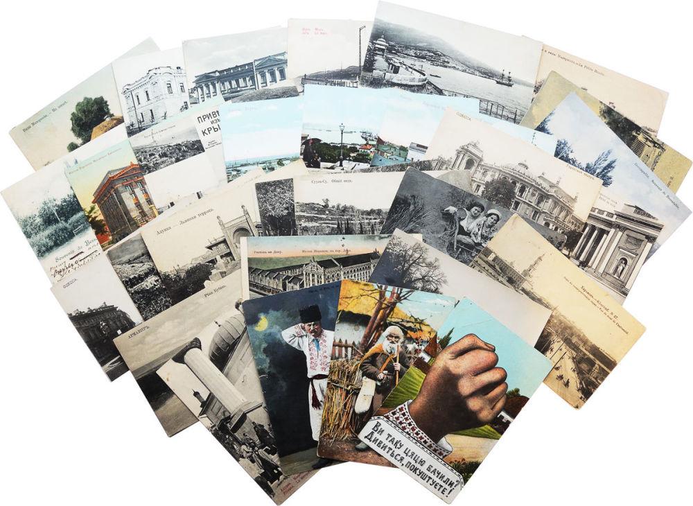 Почтовые открытки с видами городов, для сына