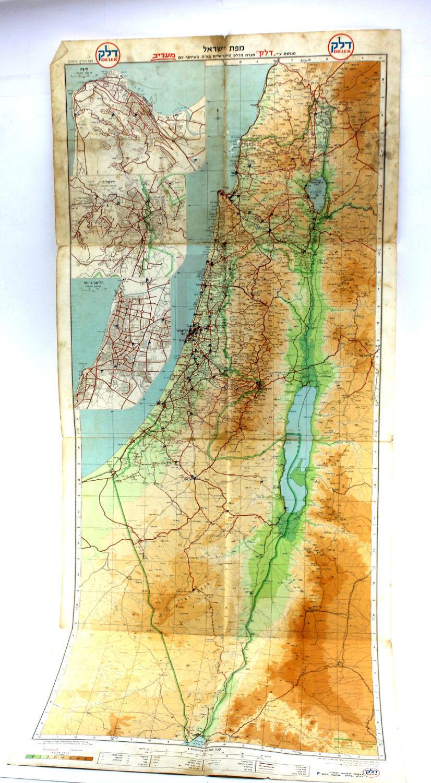 מעולה Bidspirit auction | מפת ארץ ישראל, פרסומת של DF-76