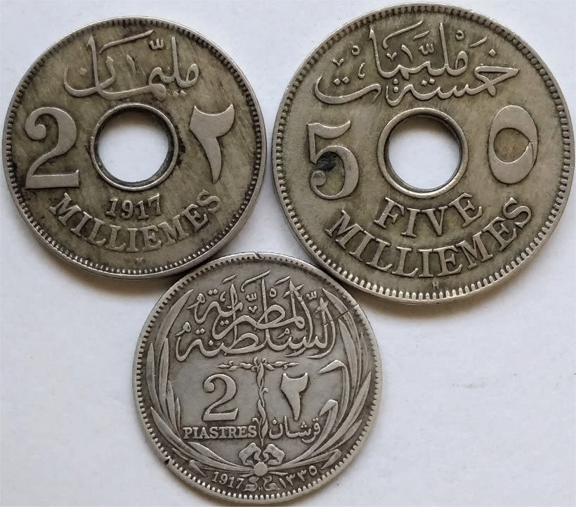 Bidspirit auction | 3 Egyptian coins(2 Milliemes, 5