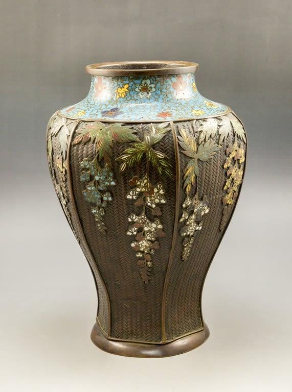 Bidspirit Ishtar Large Chinese Cloisonn Champlev Vase