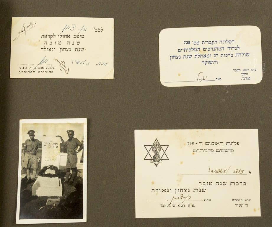 Bidspirit Ishtar Photo Album The Jewish