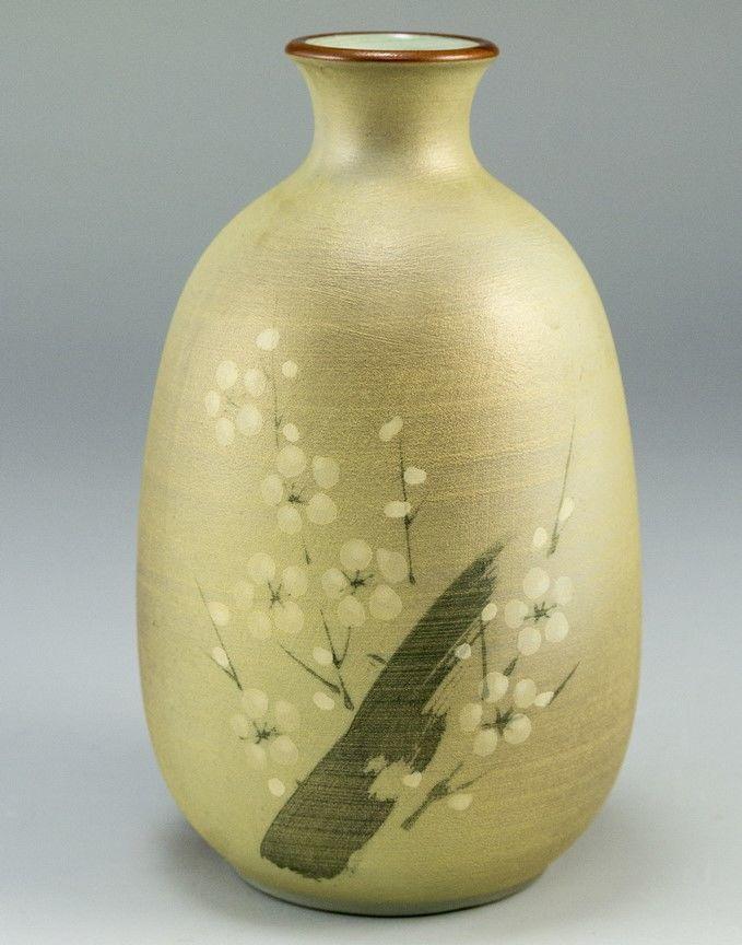 Bidspirit Ishtar Japanese Porcelain Vase