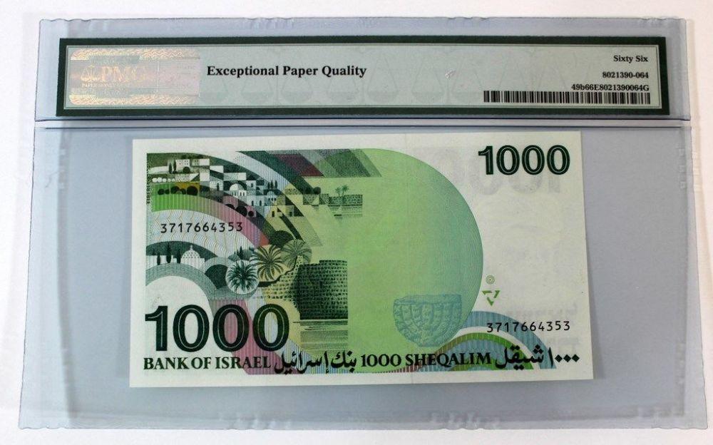 Rated Israeli 1000 Shekels Banknote