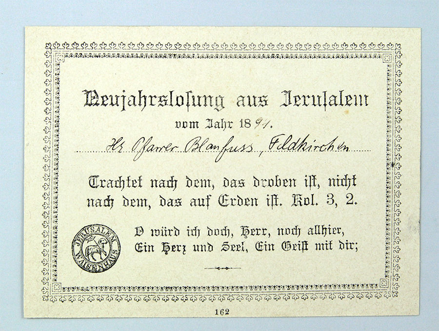 christian new year card from jerusalem 19th century