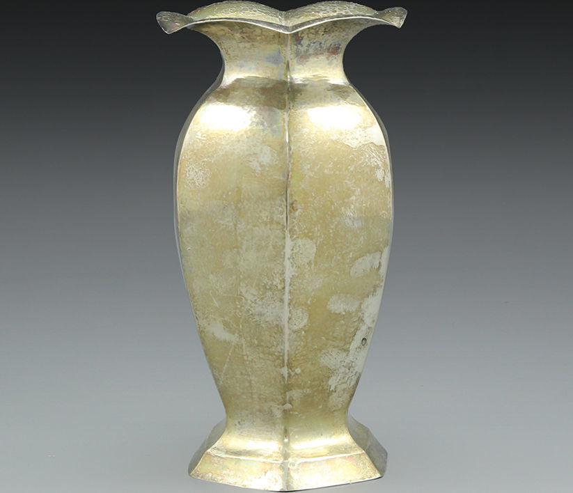 Bidspirit Ishtar Silver Hand Hammered Vase