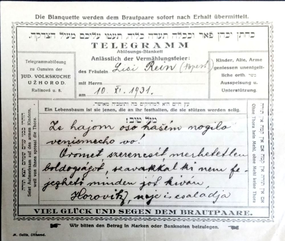 Bidspirit jerusalem of gold telegram with a mazal tov the telegram is decorated with flowers and verses and a call in hebrew and german to support the institution 20x17 cm condition very good kristyandbryce Image collections