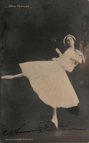 Анна павлова открытка, про
