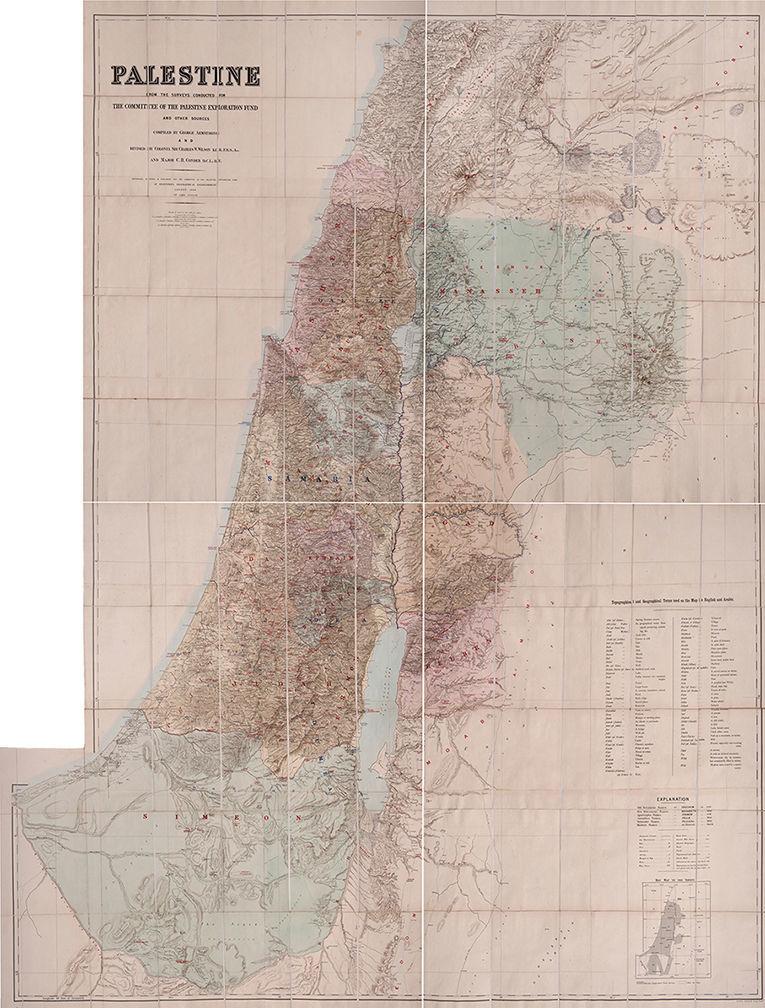 Sections Of London Map.Bidspirit Kedem Large Map Of Palestine
