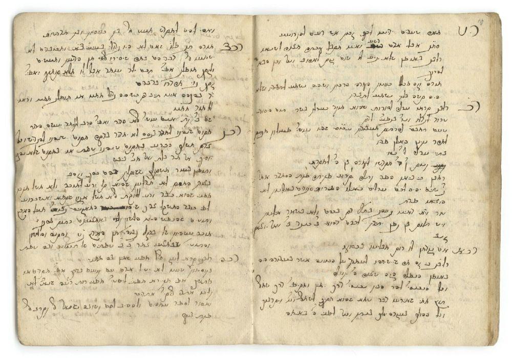 Bidspirit auction | Manuscript – Composition on the