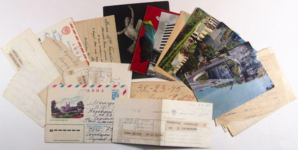 Картинка, что такое письмо и открытка