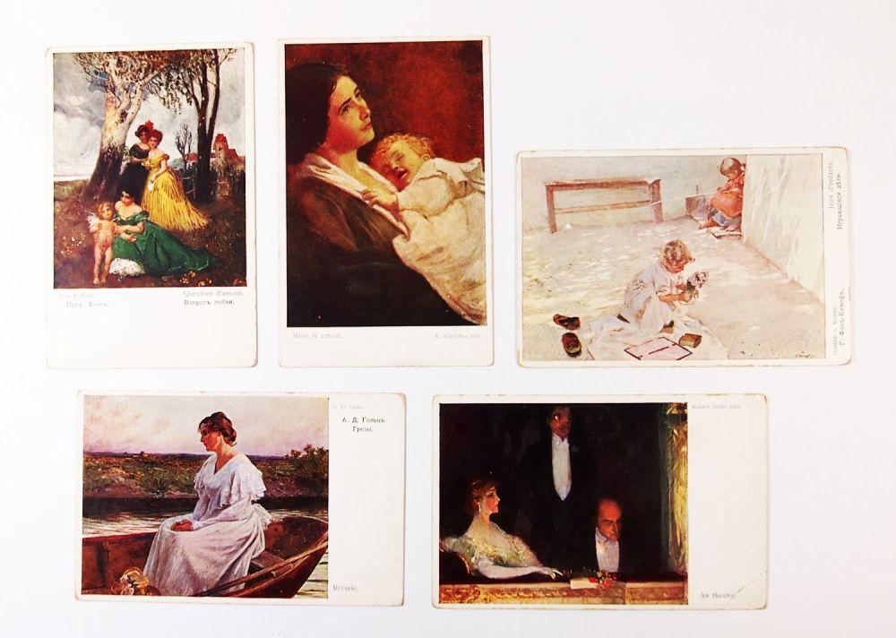 Коллекция открыток с репродукциями картин, юбилеем лет