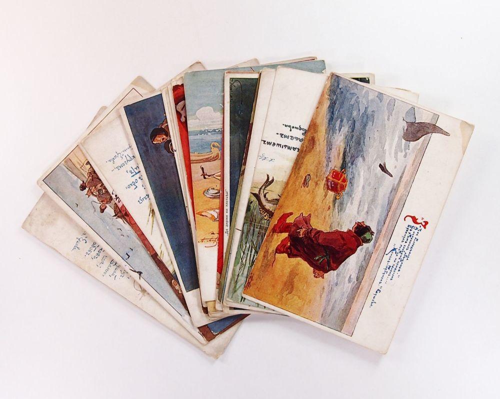 Издательство ришар иллюстрированный каталог почтовых открыток, открытка любимому