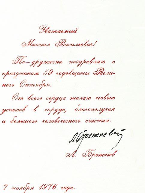 Днем, как подписать на открытке поздравления