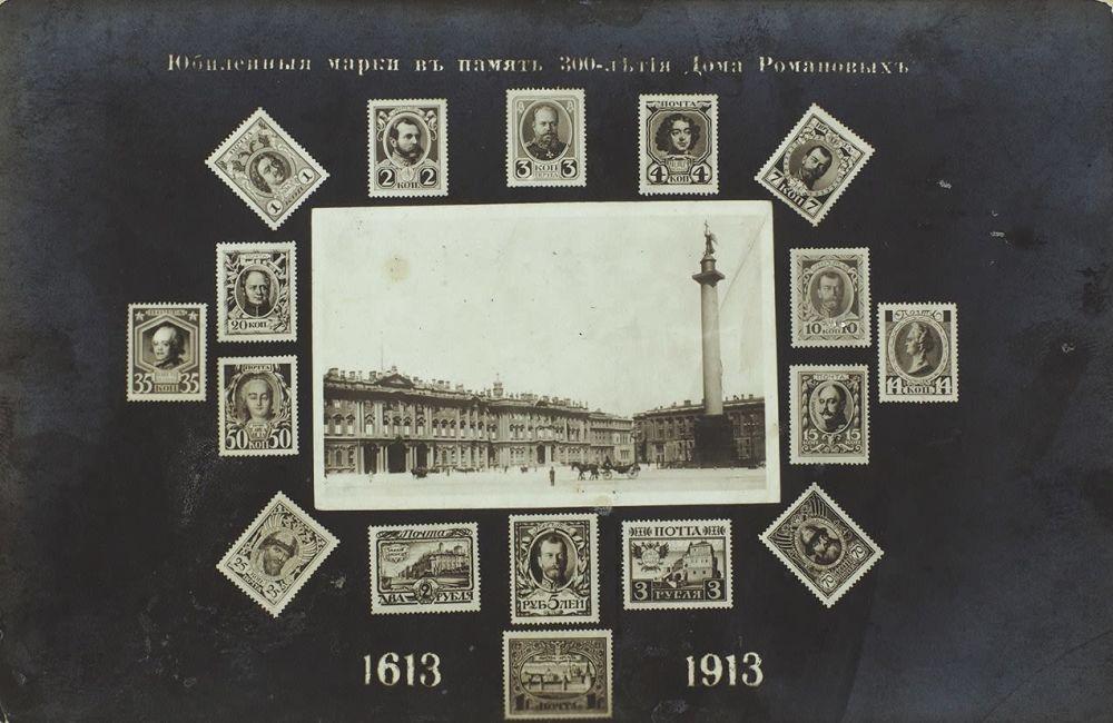 предметы открытка г златоуст аукцион литфонд молодости служил