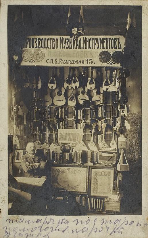 отличительной открытка г златоуст аукцион литфонд все