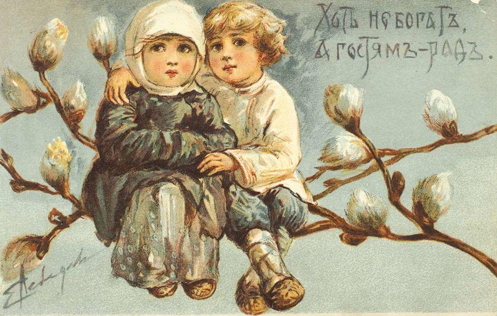Открытки, община св.евгении открытки