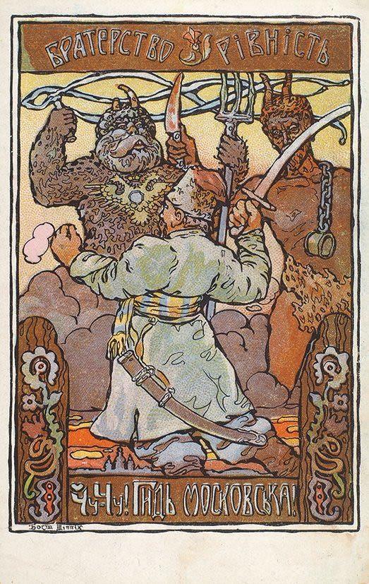 Аукцион открытки украина, картинки