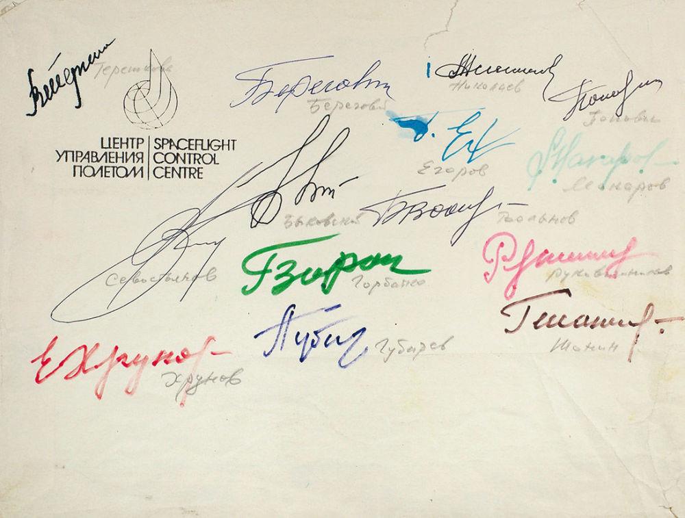 Куплю открытки с автографами космонавтов
