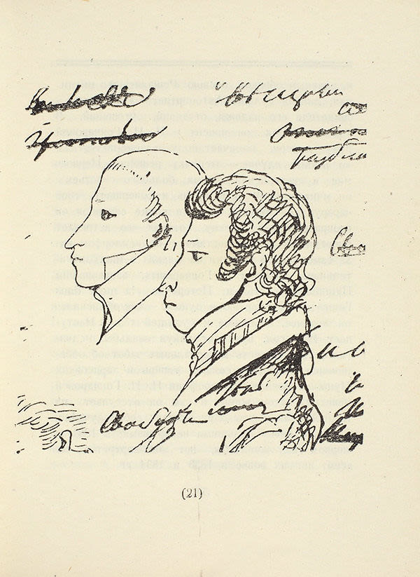Картинки пушкина автопортреты