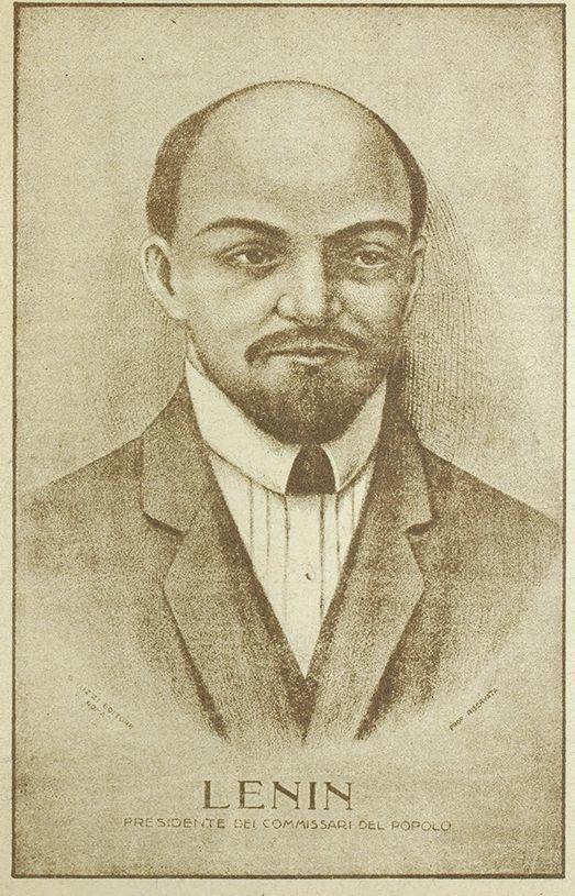 Ленин открытки продают