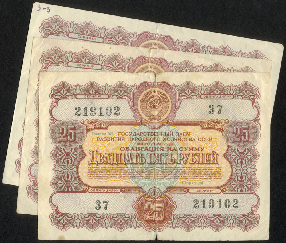 онлайн займы до 100000 рублей на карту