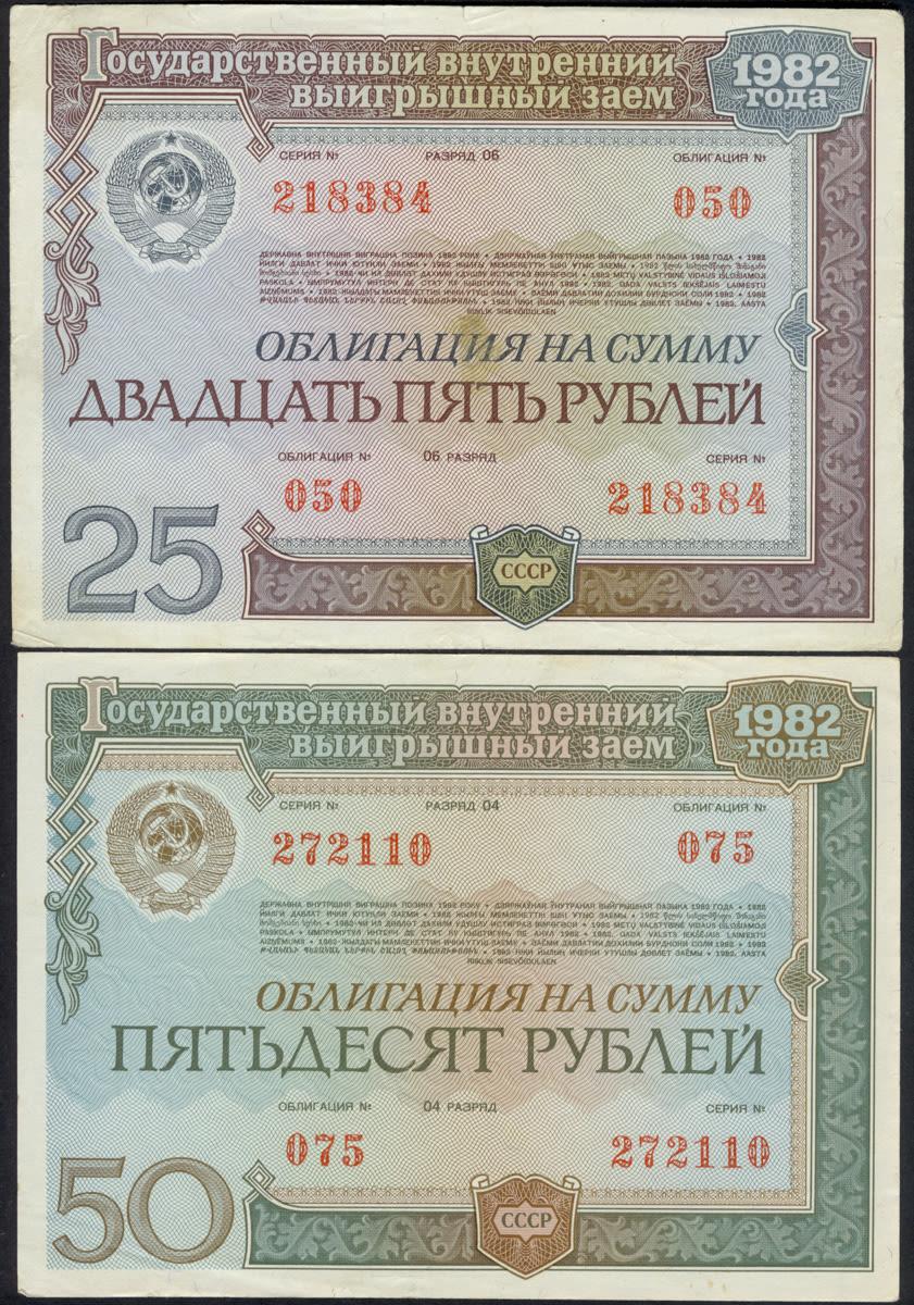 Как взять кредит в почта банке наличными пенсионерам