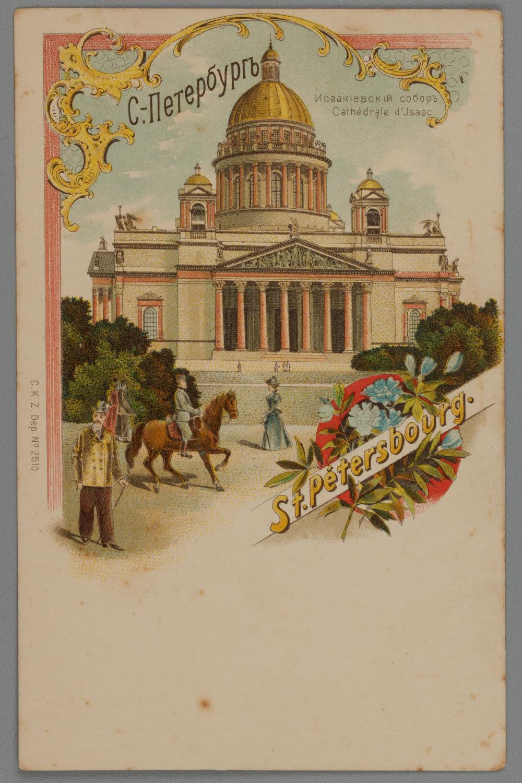 открытки с днем рождения с видами санкт-петербурга это
