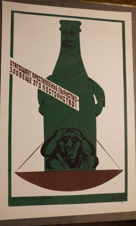 агитационные плакаты украины фото
