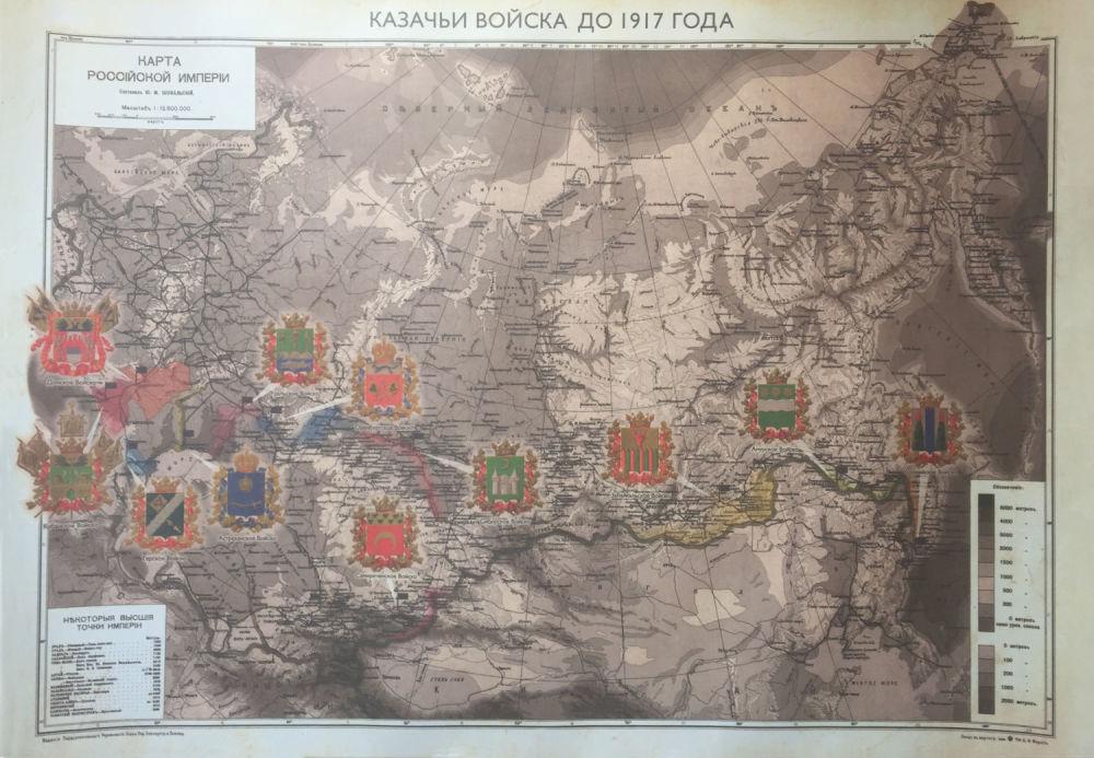 параметры казачьи войска российской империи карта красивый