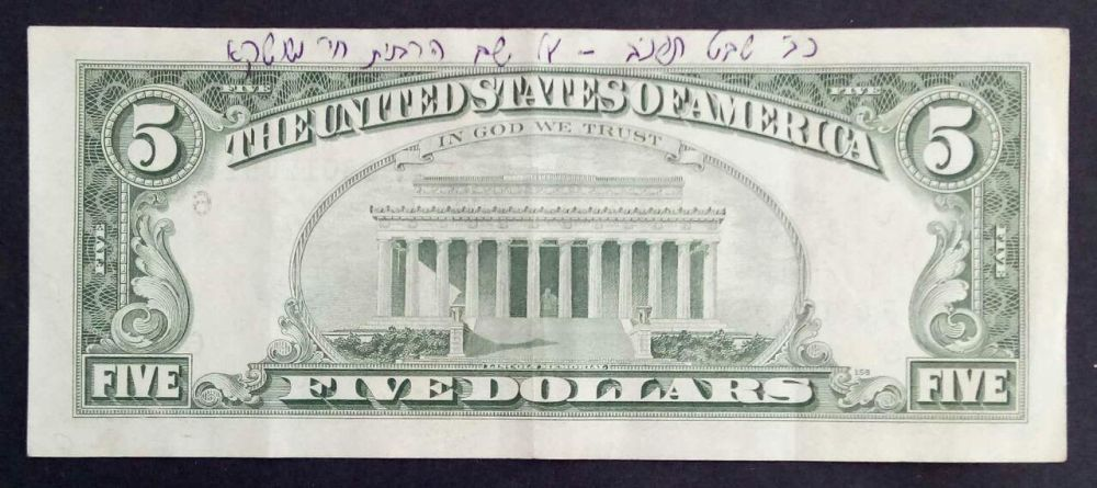 Bidspirit auction | Five Dollar Bill Handed Out