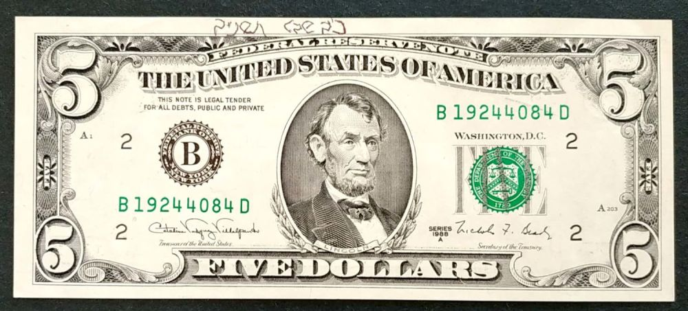 Bidspirit auction | Five Dollar Bill Handed Out