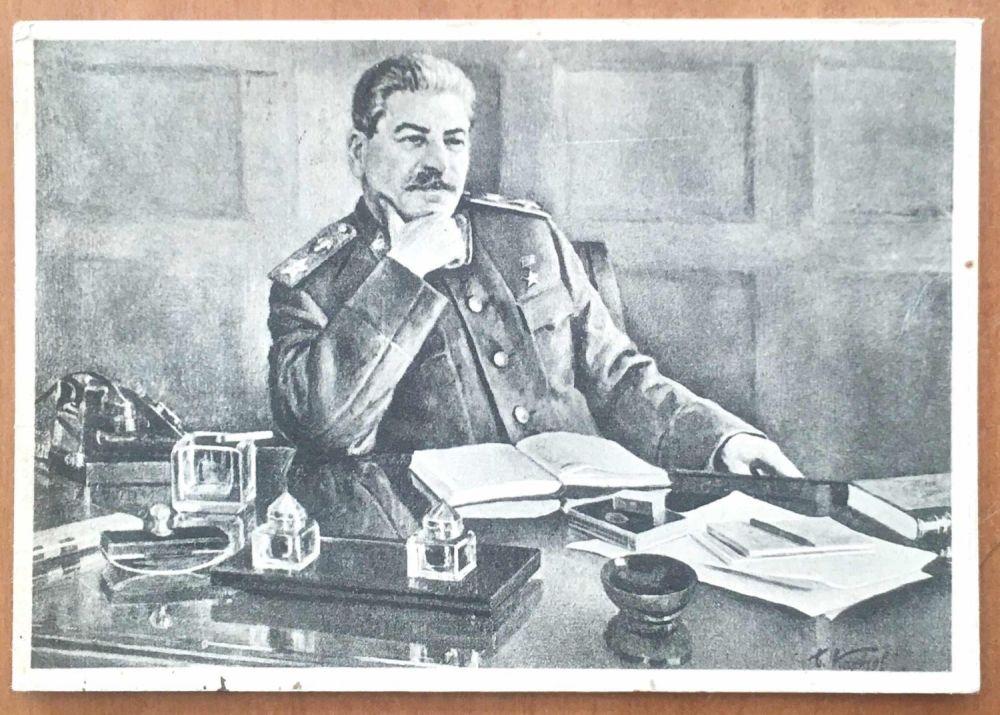 Новоселам картинки, почтовая открытка сталин
