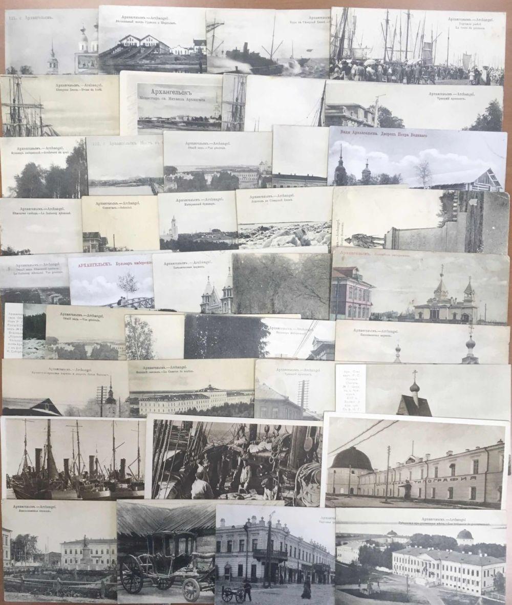 Архангельск старые открытка, взятия