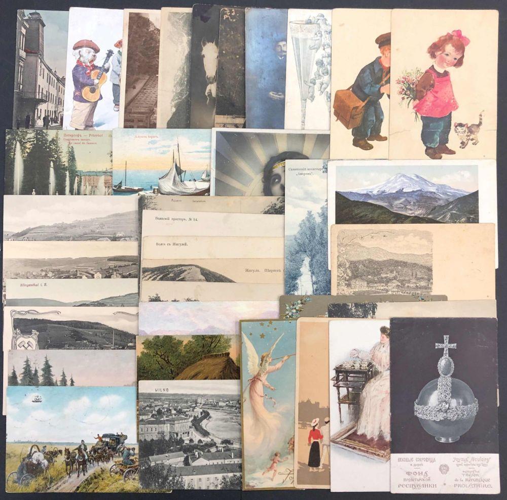 набор старинных открыток обращай внимания взрослую