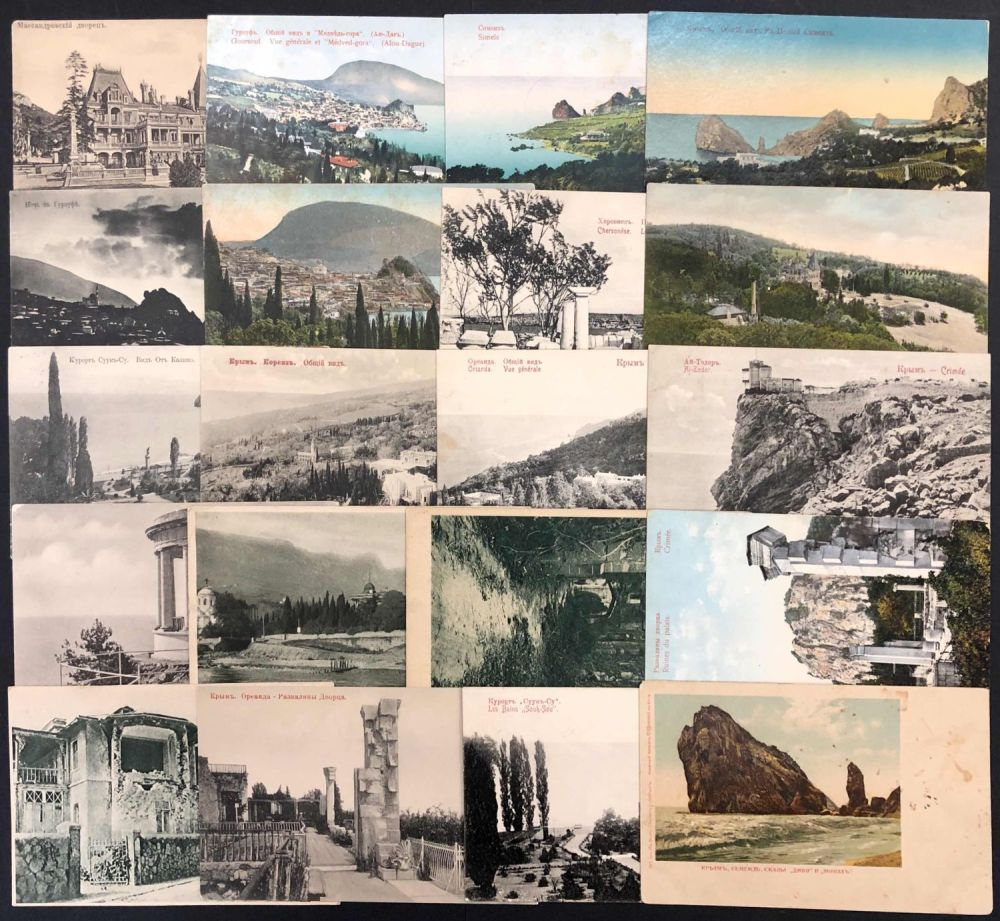 для виды крыма старинные открытки квартиру апартаменты