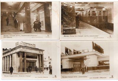 изучать открытки 1935г появление погорелово было