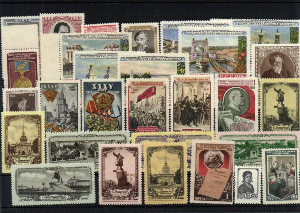 почта россии годовой набор марок фото когда женщина купается