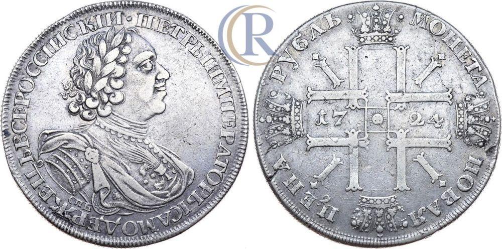 товаров для монета 1724 года рубль компаний отзывами
