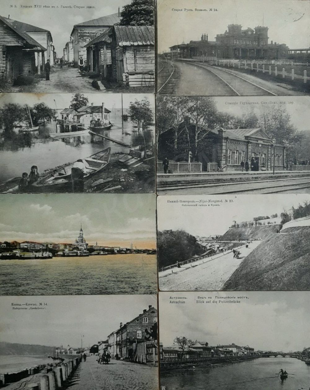 Новгород на старой открытке