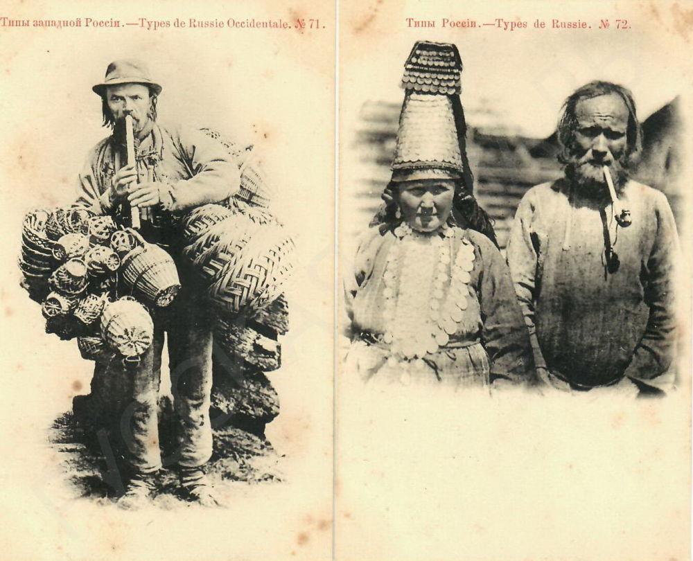Типы открыток