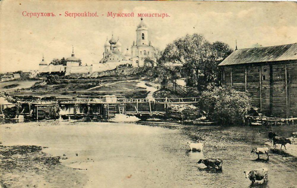 старые открытки серпухова рукоделия тоже